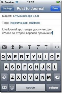 mobilepost to livejournal
