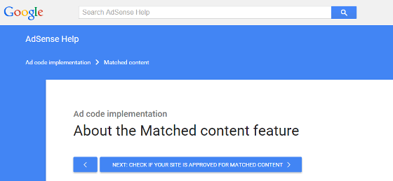 Adsense Support for Matched Content Feature