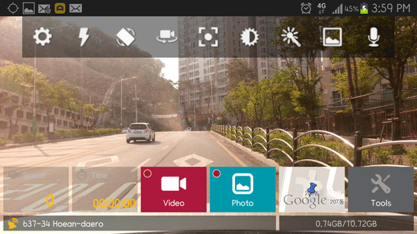 Best Dash Cam Apps for Android
