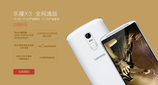 Lenovo Vibe X3: Full Phone Specifications, Price and Availability