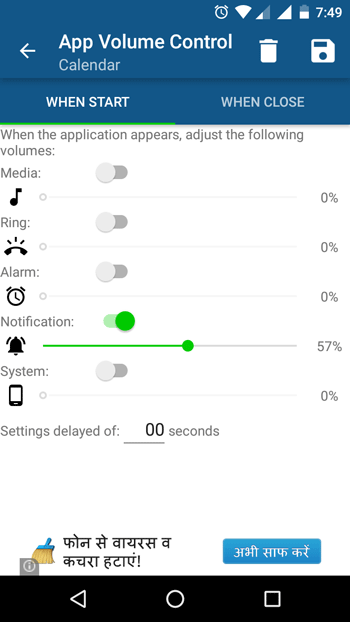 Set Different Volume Level for Each App on Android using App Volume Control