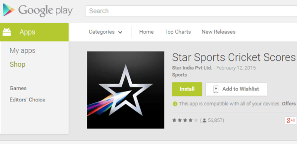 Star Sports Cricket App