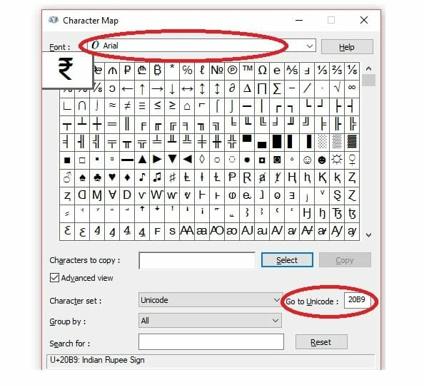 Type New Indian Rupee Symbol In Ms Word Or Other Text Editors