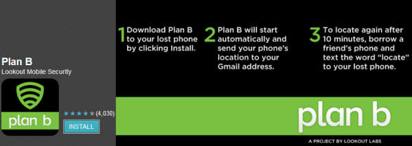 plan-b-android-app