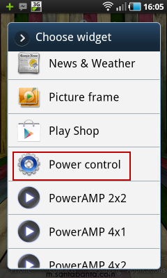 Power Control Widget In Android