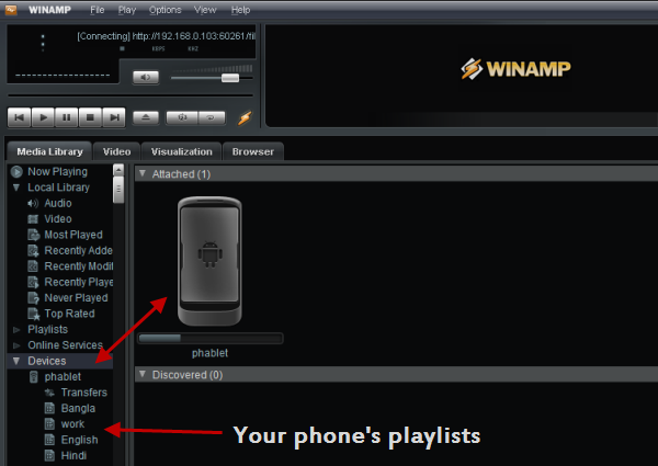 winamp-phone-playlist